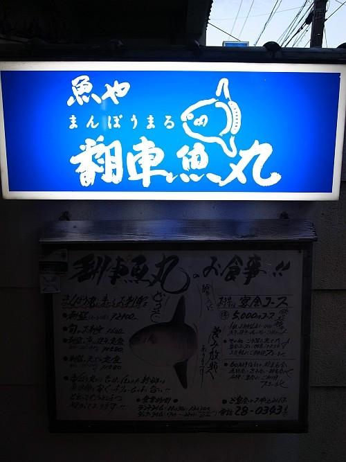f:id:kon-kon:20120708185916j:image