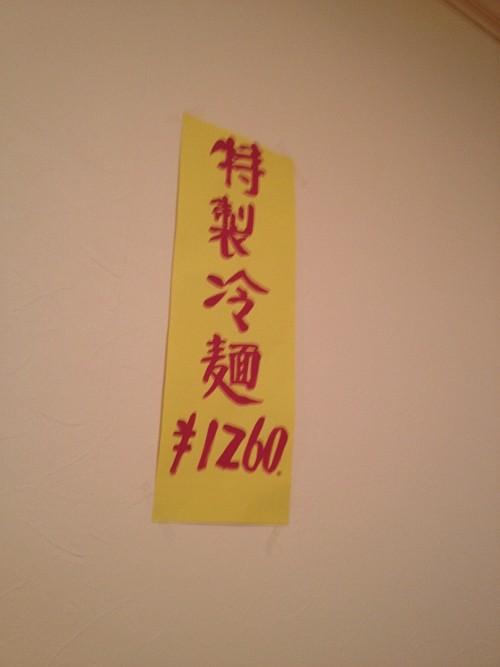 f:id:kon-kon:20120714131337j:image