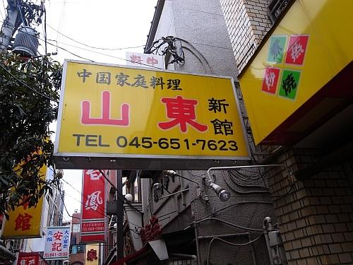 f:id:kon-kon:20120716144810j:image