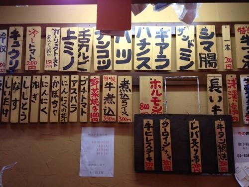 f:id:kon-kon:20120726154530j:image