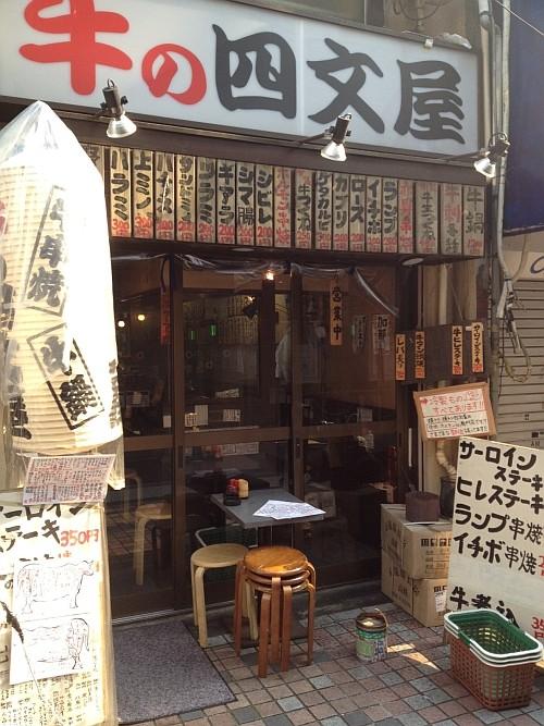 f:id:kon-kon:20120726161419j:image