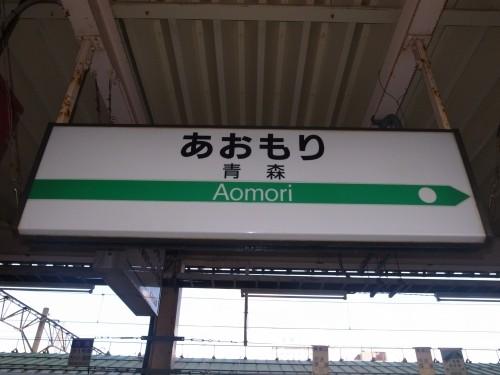 f:id:kon-kon:20120819141256j:image