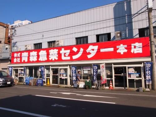 f:id:kon-kon:20120819145653j:image