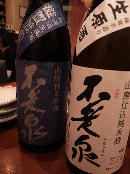 f:id:kon-kon:20120822221013j:image