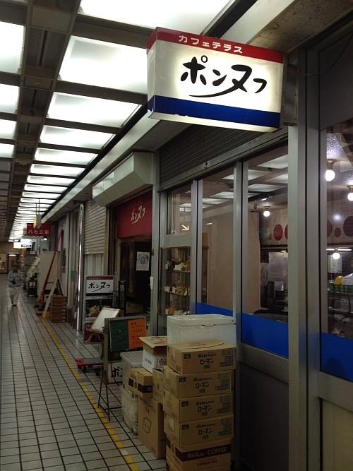 f:id:kon-kon:20120825143540j:image