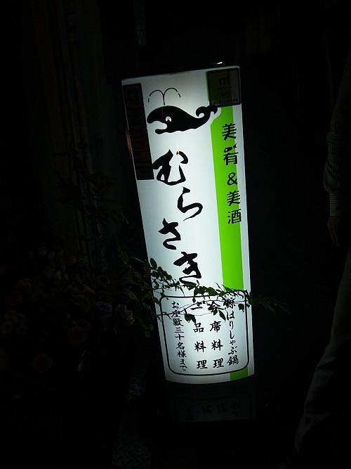 f:id:kon-kon:20120903220922j:image