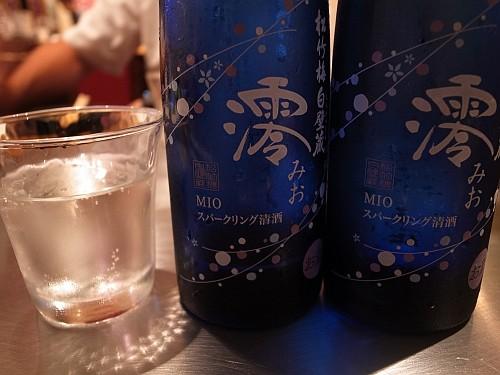 f:id:kon-kon:20120905202332j:image