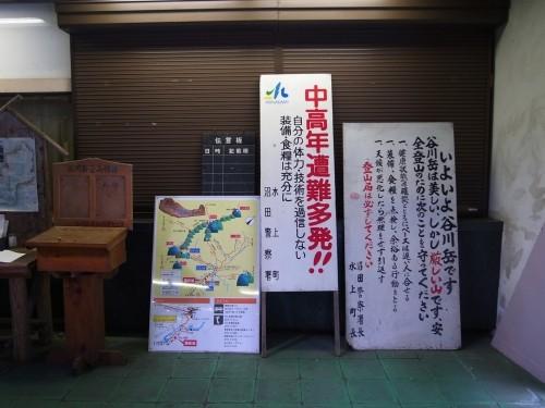 f:id:kon-kon:20120907145235j:image