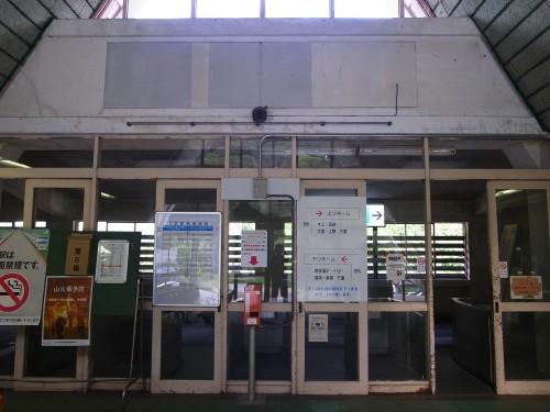 f:id:kon-kon:20120907145249j:image