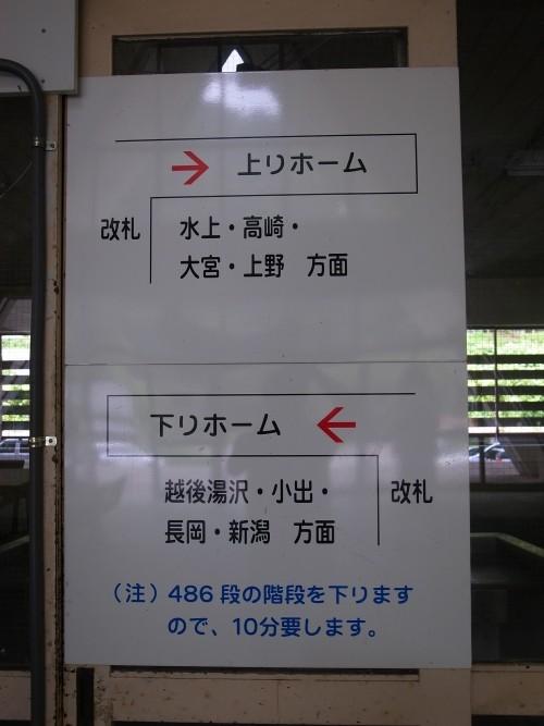 f:id:kon-kon:20120907145258j:image