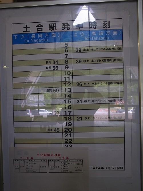 f:id:kon-kon:20120907145318j:image