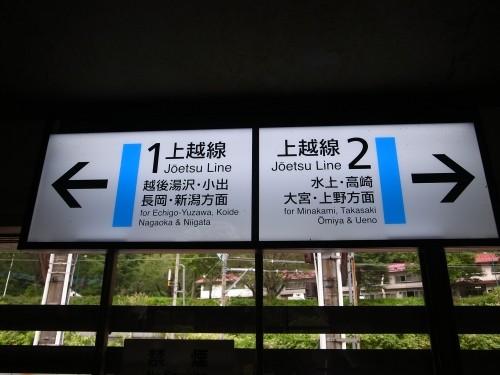 f:id:kon-kon:20120907145336j:image