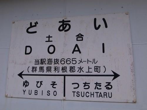 f:id:kon-kon:20120907145552j:image