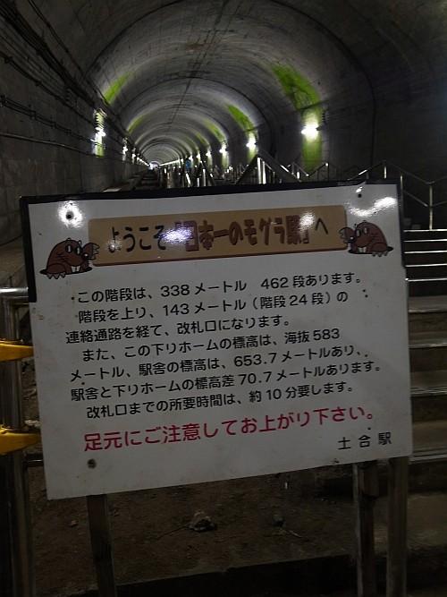 f:id:kon-kon:20120907151250j:image