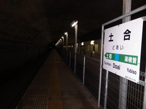f:id:kon-kon:20120907152107j:image