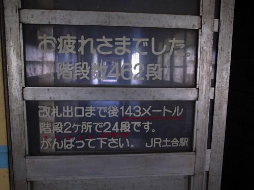 f:id:kon-kon:20120907153639j:image
