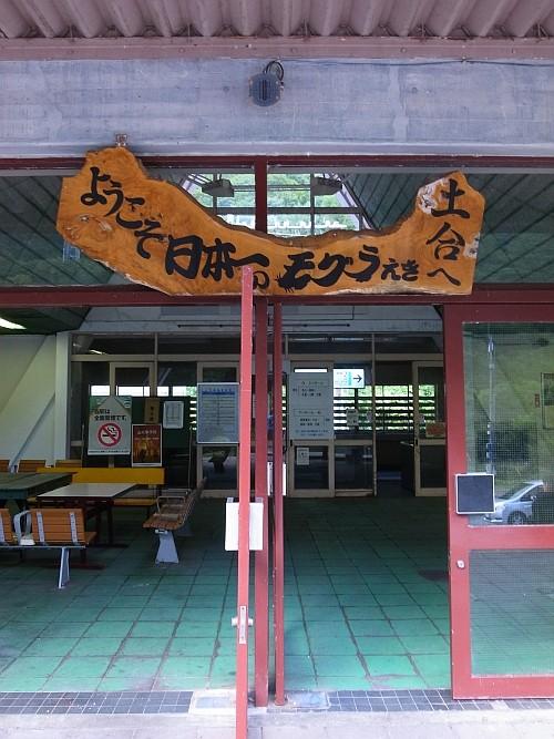 f:id:kon-kon:20120907154323j:image