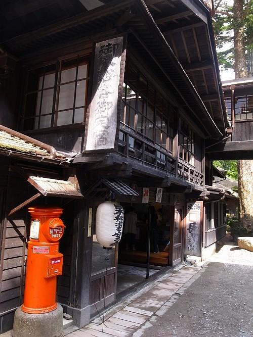 f:id:kon-kon:20120908095206j:image