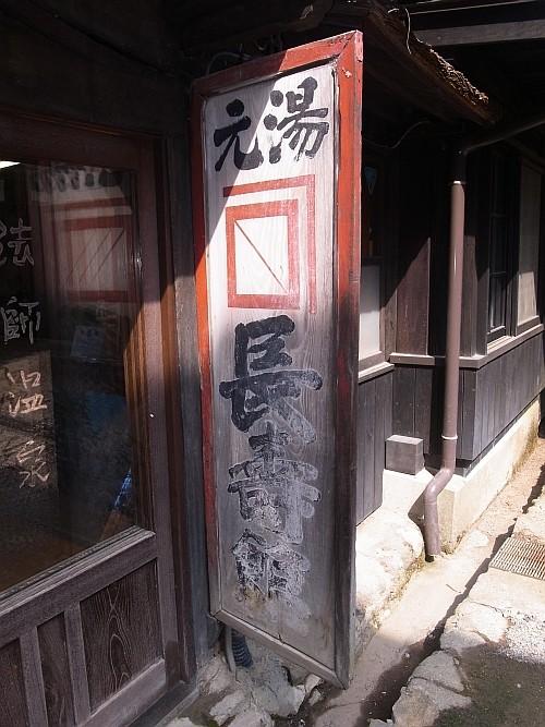 f:id:kon-kon:20120908095233j:image