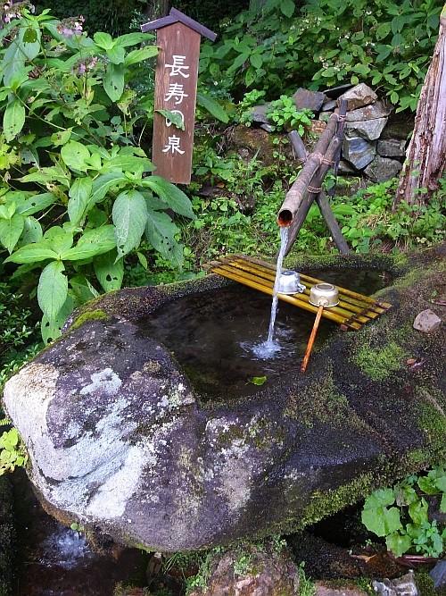f:id:kon-kon:20120908095514j:image