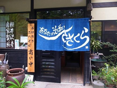 f:id:kon-kon:20120909122352j:image