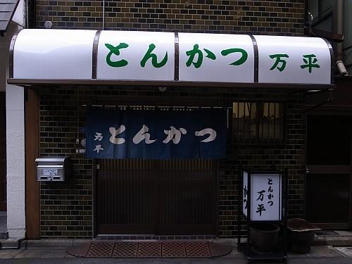f:id:kon-kon:20121005130305j:image