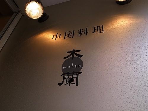 f:id:kon-kon:20121009124026j:image