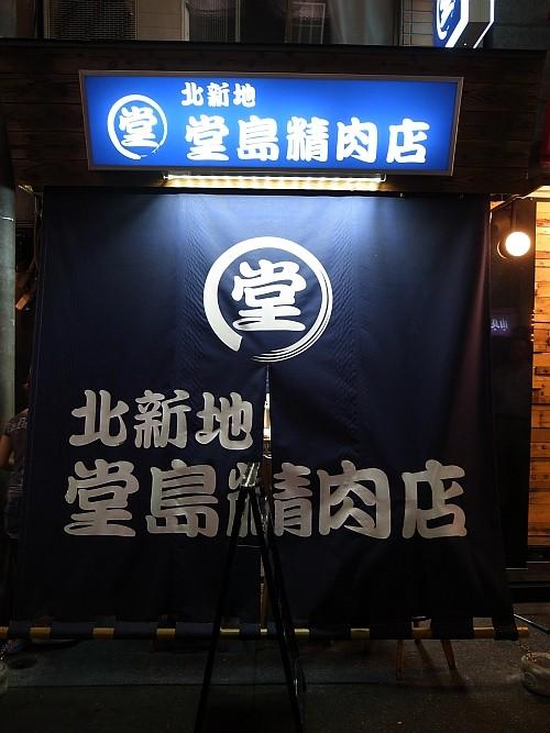 f:id:kon-kon:20121019213837j:image