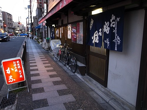 f:id:kon-kon:20121020172907j:image