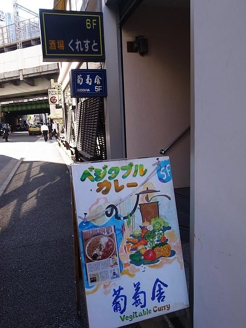 f:id:kon-kon:20121024140013j:image