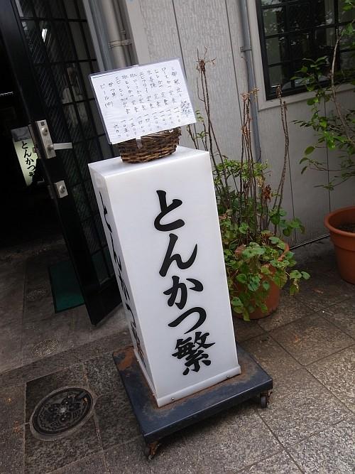 f:id:kon-kon:20121031122212j:image