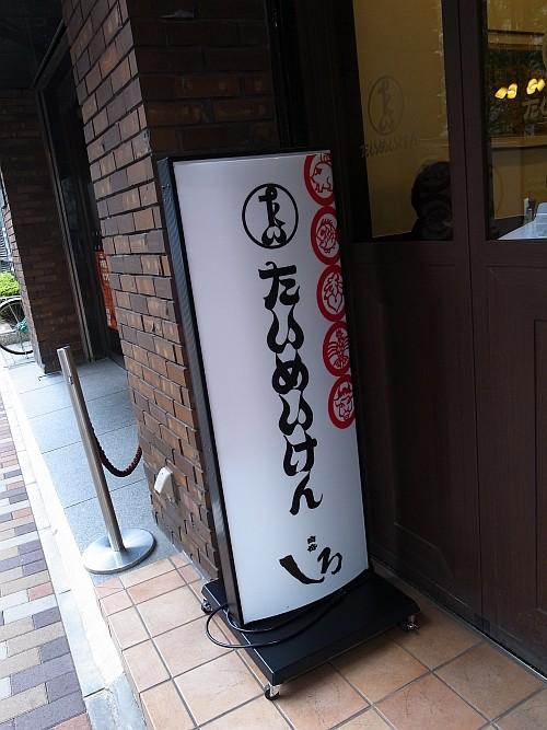 f:id:kon-kon:20121105145353j:image