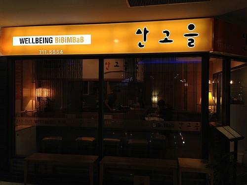 f:id:kon-kon:20121108135724j:image