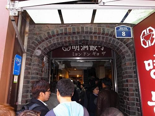 f:id:kon-kon:20121110124107j:image