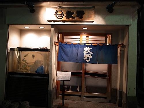 f:id:kon-kon:20121113195629j:image