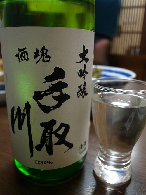 f:id:kon-kon:20121113202237j:image