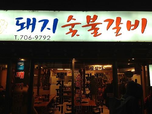 f:id:kon-kon:20121115211135j:image