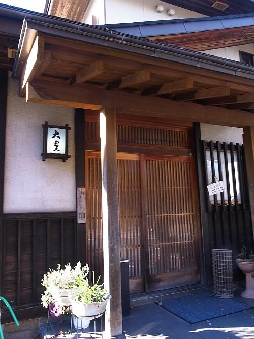 f:id:kon-kon:20121118143952j:image