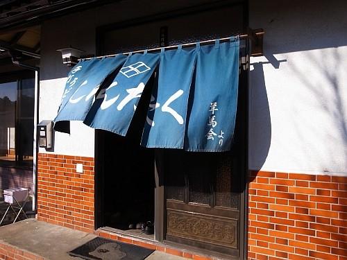 f:id:kon-kon:20121119130119j:image
