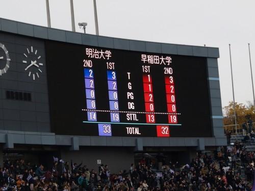 f:id:kon-kon:20121202154151j:image
