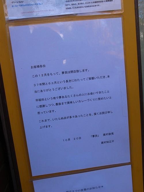 f:id:kon-kon:20121218114021j:image