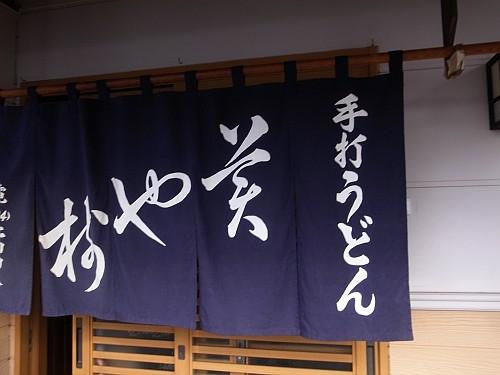 f:id:kon-kon:20121221130158j:image