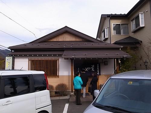 f:id:kon-kon:20121221130213j:image