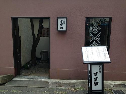 f:id:kon-kon:20130107124814j:image