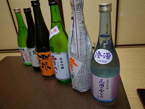 f:id:kon-kon:20130108204207j:image