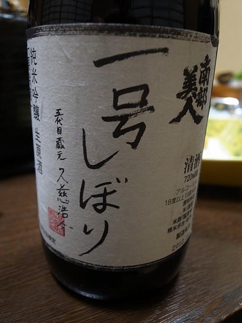 f:id:kon-kon:20130108222546j:image