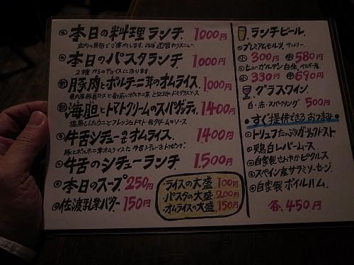 f:id:kon-kon:20130206124424j:image