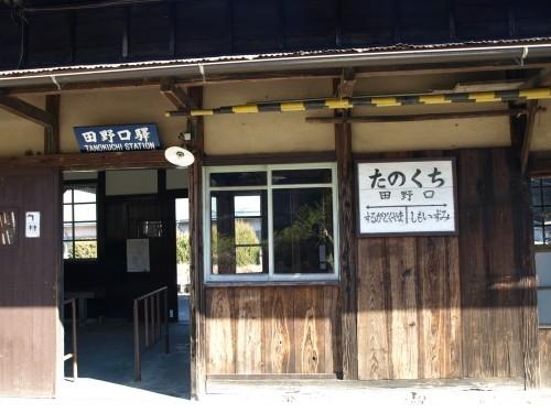 f:id:kon-kon:20130210144209j:image