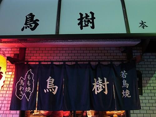 f:id:kon-kon:20130306000605j:image