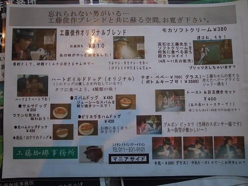 f:id:kon-kon:20130322154901j:image